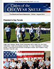 email news august 2019